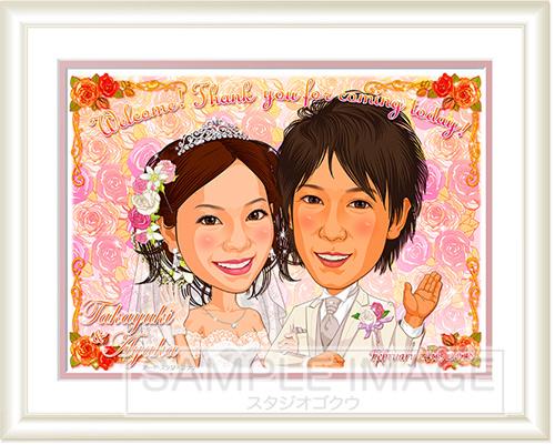 結婚式似顔絵ウェルカムボード:ローズ-3-11-横 (「百万本のバラ」背景、お顔アップ腕組み、木製パールホワイトA3ノビサイズ(480×400mm)「四切」額縁)