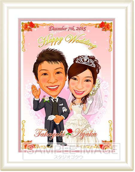 結婚式似顔絵ウェルカムボード:ローズ-1-14-縦(腕組み立ちポーズ、パールホワイト木製A3ノビサイズ「四切」額縁)