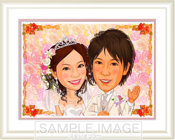 結婚式似顔絵ウェルカムボード:ローズ-3-12-横 (「百万本のバラ」背景、お顔アップ腕組み、パールホワイト木製A2サイズ「大衣額」額縁)