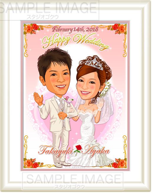 結婚式似顔絵ウェルカムボード:ローズ-3-13-縦 (「百万本のバラ」背景、お顔アップ腕組み、パールホワイト木製A2サイズ「大衣額」額縁)