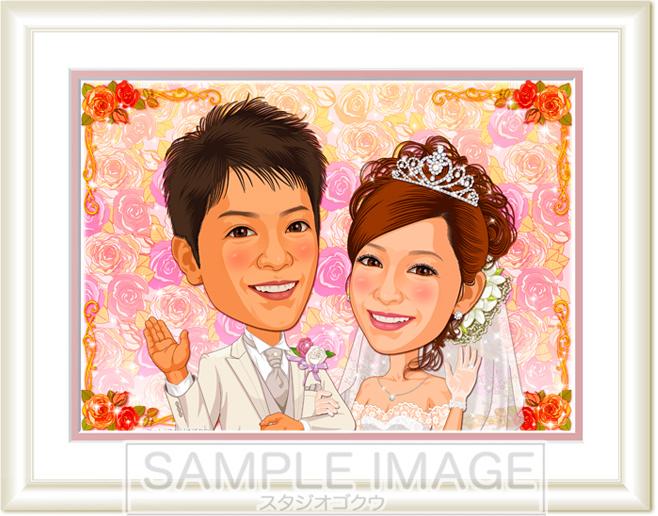 結婚式似顔絵ウェルカムボード:ローズ-3-11-横 (「百万本のバラ」背景、お顔アップ腕組み、木製パールホワイトA3サイズ「四切額」額縁)