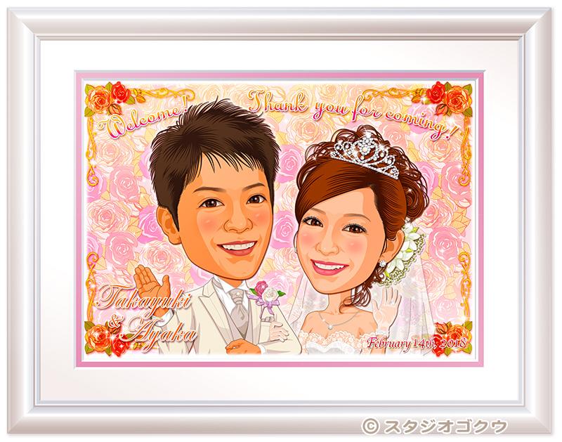 結婚式似顔絵ウェルカムボード:ローズ-3-12-横 (「百万本のバラ」背景、お顔アップ腕組み、パールホワイト木製A2サイズ(561×446mm)「大衣」額縁)