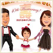 ご贈答用似顔絵ボード:ひまわり-5-横(結婚10周年記念、家族5名様)