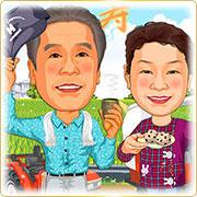 ご贈答用似顔絵ボード:農園-3-縦(両親贈答:退職お祝い・オリジナル背景・A3サイズ)