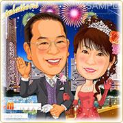 ご贈答用似顔絵ボード:横浜-2-横(結婚周年記念、みなとみらい夜景・A3サイズ)