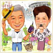 ご贈答用似顔絵ボード:広島-2-縦(両親贈答:趣味自慢・思い出の場所・A3サイズ)