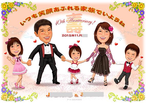 結婚式両親贈答似顔絵ボード:ひまわり-5-1-横(結婚10周年記念、家族5名様)