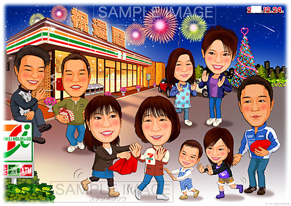 両親贈答似顔絵ボード:クリスマスイブ-9-1-横(還暦お祝い・お仕事自慢・9名様)