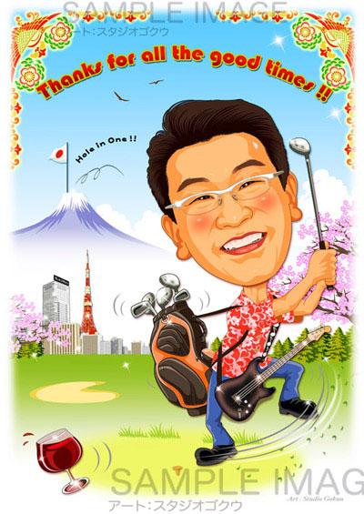 贈答用似顔絵ボード:ゴルフ-11-1-縦(還暦・誕生日・栄転退職お祝い)