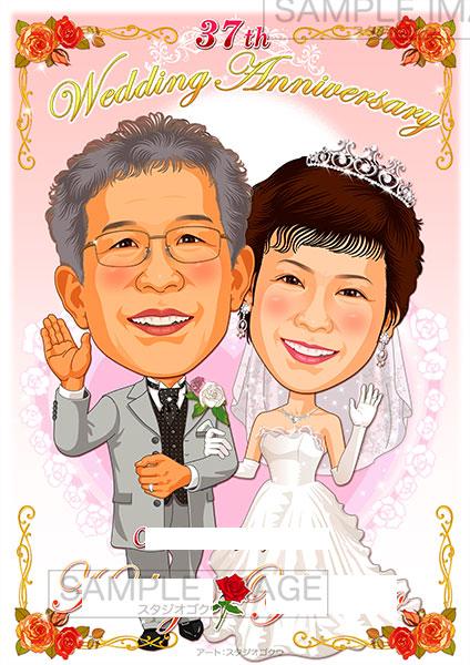 ご贈答用似顔絵ボード:ローズ-1-1-縦(結婚周年記念お祝い)