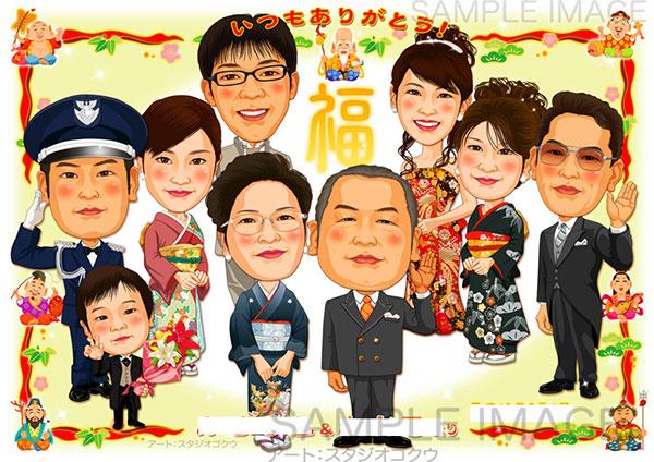 結婚式両親贈答似顔絵ボード:七福神-9-1-横(ご両家別々・多人数)