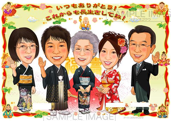 結婚式両親贈答似顔絵ボード:七福神-4-1-横(ご両家別々・多人数)