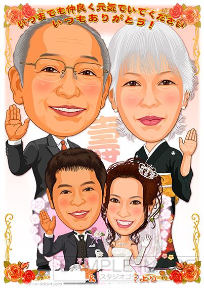 結婚式両親贈答似顔絵ボード:ローズ-6-1-縦(ご両家別々4名様配置)