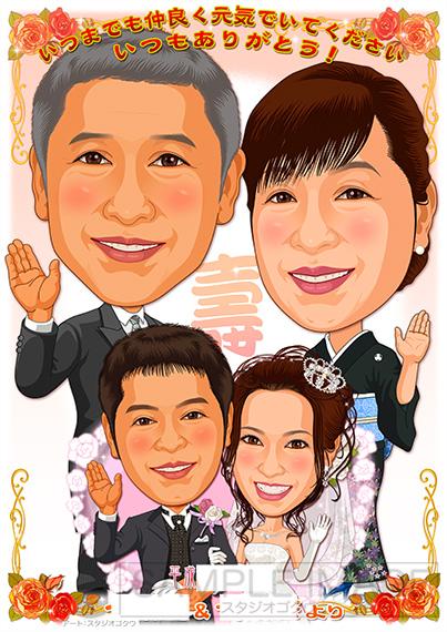 結婚式両親贈答似顔絵ボード:ローズ-6-3-縦(ご両家別々4名様配置)