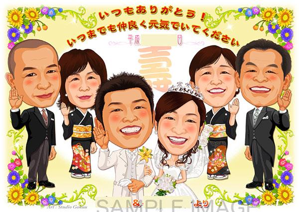 結婚式両親贈答似顔絵ボード:ひまわり-6-1-横(ご両家一堂・6名様)