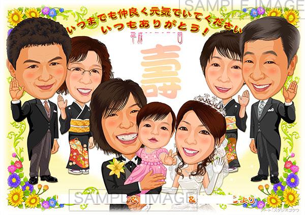 結婚式両親贈答似顔絵ボード:ひまわり-7-1-横(ご家族一堂・中央お子様追加)