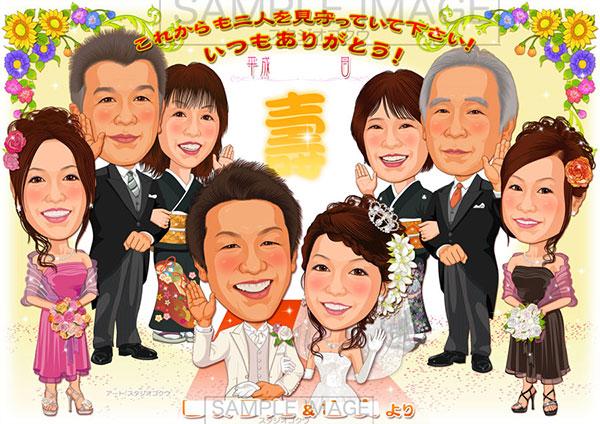 結婚式両親贈答似顔絵ボード:ひまわり-8-1-横(ご両家一堂・8名様)