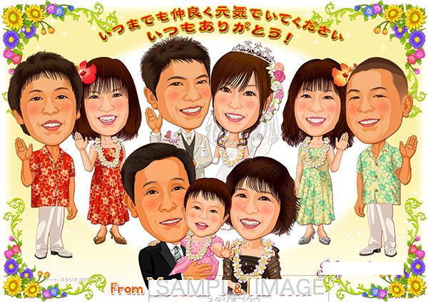 結婚式両親贈答似顔絵ボード:ひまわり-9-1-横(ご両家別配置・9名様)