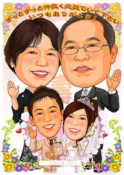 結婚式両親贈答似顔絵ボード:ひまわり-4-1-縦(ご両家別々4名様配置)