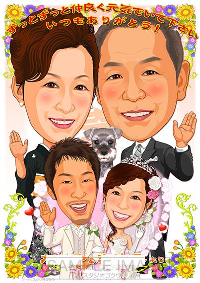 結婚式両親贈答似顔絵ボード:ひまわり-4-3-縦(ご両家別々4名様配置)