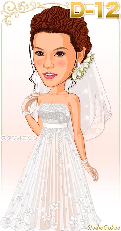 結婚式ウェディングドレスD-12-Aライン