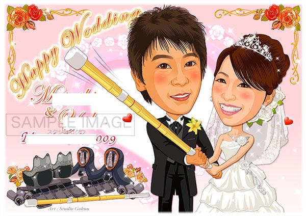 結婚式似顔絵ウェルカムボード:剣道-1-1-横(ドレスタキシード、定番背景)
