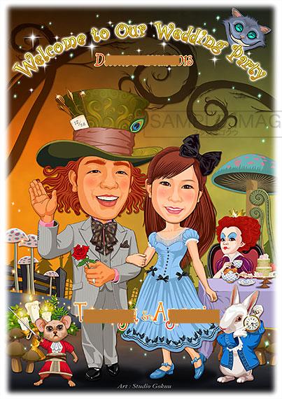 結婚式似顔絵ウェルカムボード:不思議の国のアリス-1-1-縦(お茶会・帽子屋・コスチューム)