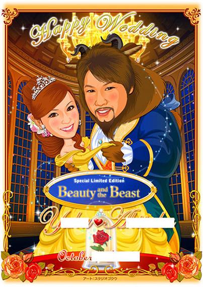 結婚式似顔絵ウェルカムボード:美女と野獣-2-2-縦(新婦オリジナル髪型、お城宮殿・ダンスシーン・赤い薔薇 )