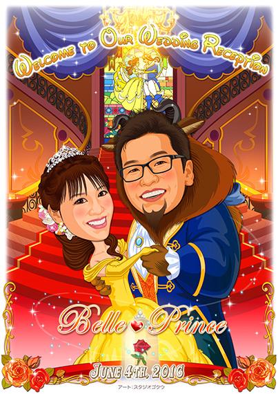 結婚式似顔絵ウェルカムボード:美女と野獣-3-1-縦(赤い薔薇、宮殿階段、ステンドグラス、ダンスシーン)