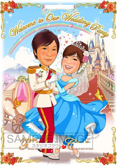 結婚式似顔絵ウェルカムボード:シンデレラ-1-1-縦(ダンスシーン、カボチャ馬車とお城階段)