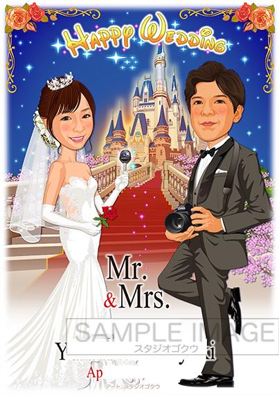 結婚式似顔絵ウェルカムボード:シンデレラ-3-1-縦(お城階段、レッドカーペット、マーメイドラインドレス)