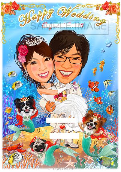 結婚式似顔絵ウェルカムボード:リトル・マーメイド-1-1-縦(トロピカルフィッシュ・アトランティカ海底世界)