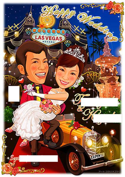 結婚式似顔絵ウェルカムボード:ルパン3世-2-1-縦(カジノモナコ)
