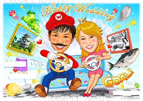 結婚式似顔絵ウェルカムボード:マリオカート-1-1-横(岡山県と石川県のふるさとおみやげ自慢バージョン)