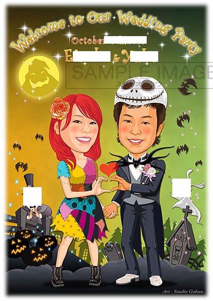 結婚式似顔絵ウェルカムボード:ナイトメアービフォアクリスマス-1-1-縦(ハロウィンコスチューム)