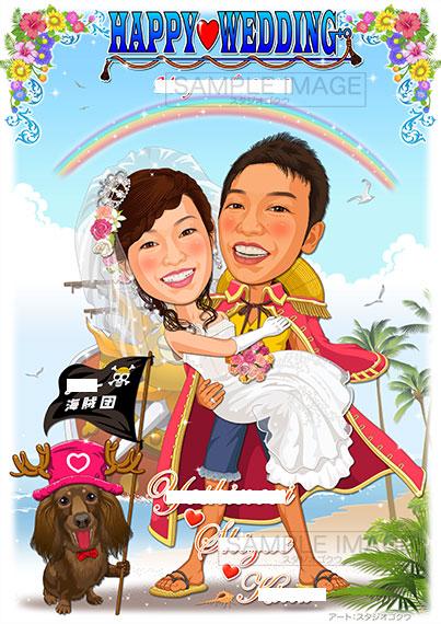 結婚式似顔絵ウェルカムボード:ワンピース-5-1-縦(ルフィお姫様抱っこ)
