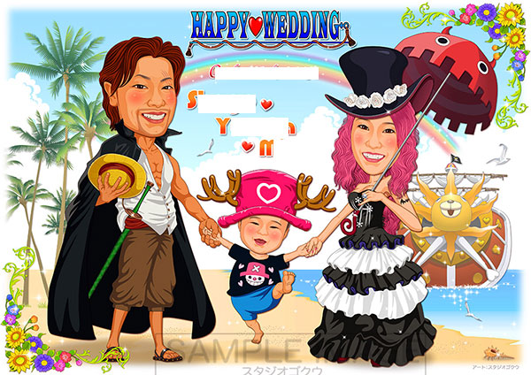 結婚式似顔絵ウェルカムボード:ワンピース-4-10-横(シャンクス・ペローナコスチューム)
