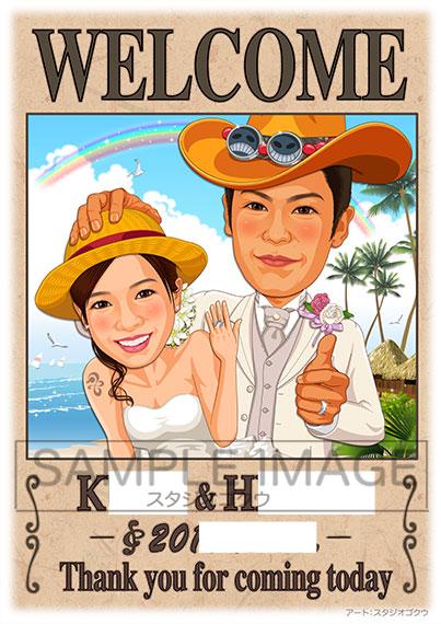 結婚式似顔絵ウェルカムボード:ワンピース-9-1-縦(ウェディングドレス・タキシード指名手配書)