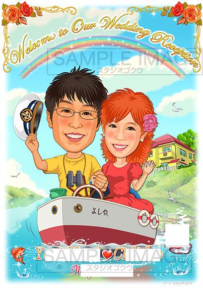 結婚式似顔絵ウェルカムボード:崖の上のポニョ-3-1-縦(宗介とポニョコスチューム)