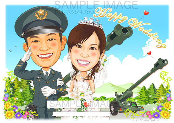 結婚式似顔絵ウェルカムボード:陸上自衛官-1-1-横(自衛官制服、榴弾砲)