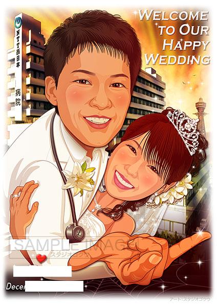 結婚式似顔絵ウェルカムボード:医師-1-1-縦(映画名場面・スパイダーマンポーズ・お仕事自慢)