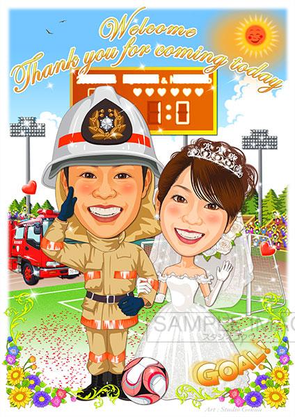 結婚式似顔絵ウェルカムボード:消防士レスキュー隊員-1-1 縦(緊急出動・防火服姿)