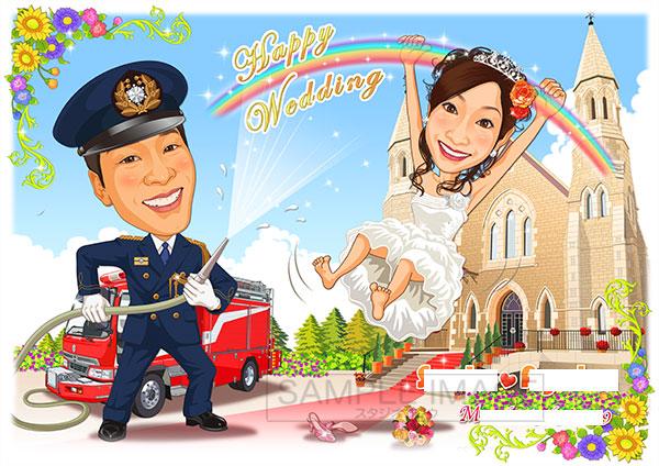 結婚式似顔絵ウェルカムボード:消防士レスキュー隊員-6-1-横(虹でブランコ)