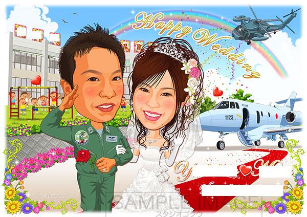 結婚式似顔絵ウェルカムボード:陸上自衛官-2-1-横(ヘリコプターパイロット新婦職場保育園)
