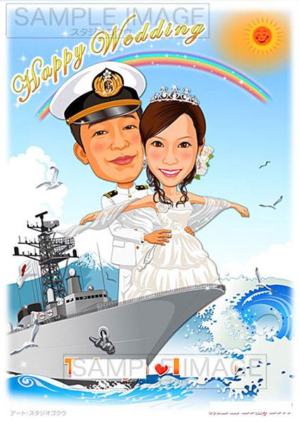 結婚式似顔絵ウェルカムボード:海上自衛官-1-1-縦(『タイタニック』名場面ポーズ)