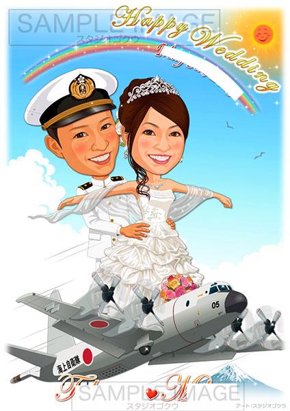 結婚式似顔絵ウェルカムボード:海上自衛官-3-1-縦(『タイタニック』名場面ポーズ)