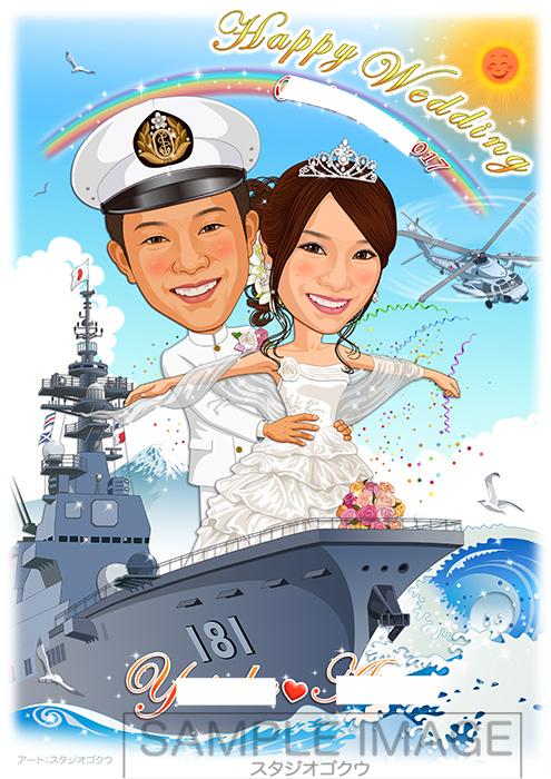 結婚式似顔絵ウェルカムボード:海上自衛官-7-1-縦(海上自衛隊・『タイタニック』名場面ポーズ)