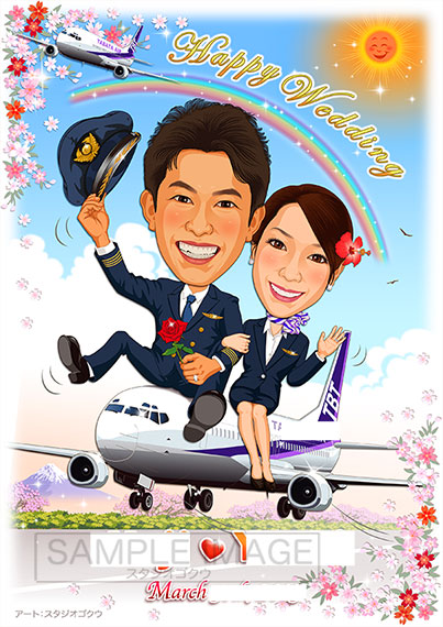 結婚式似顔絵ウェルカムボード:パイロット-3-1-縦(旅客機乗務員姿、富士山・桜季節)