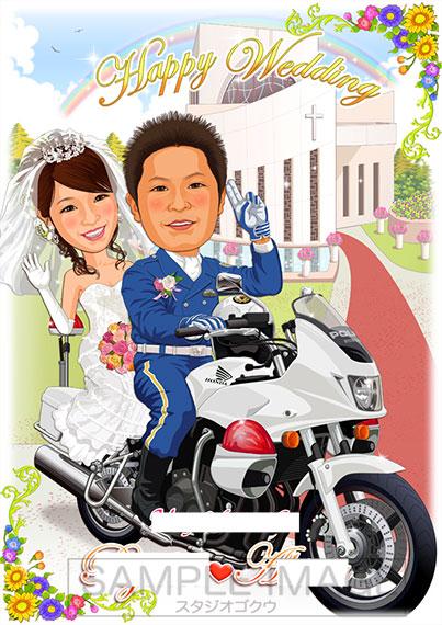 結婚式似顔絵ウェルカムボード:警察官-6-1-縦(制服結婚式似顔絵ウェルカムボード、交通機動隊白バイ・オリジナル教会式場)