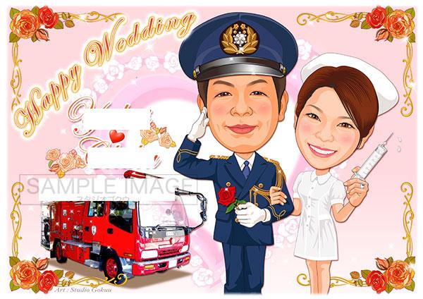 結婚式似顔絵ウェルカムボード:消防士レスキュー隊員-2-1-横(礼服敬礼ポーズ・消防車)